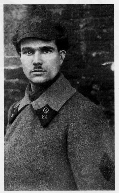Боец 28-го стрелкового полка РККА, 1924 г.