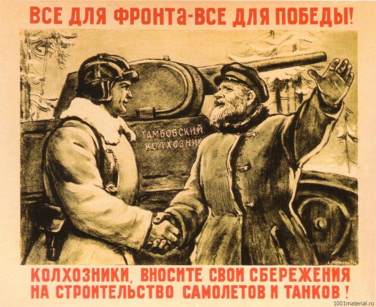 """""""Оборонный бюджет увеличился за 3 года почти в 10 раз"""", - Турчинов - Цензор.НЕТ 8202"""