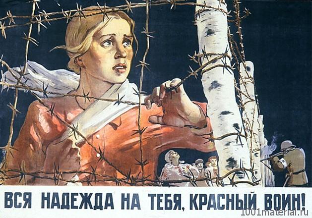 «Смотреть Советские Фильмы Онлайн О Вов 1941-1945» — 2009