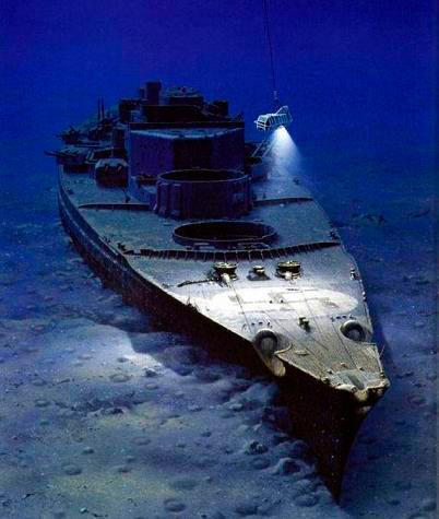 """Останки """"Бисмарка"""" на океанском дне"""