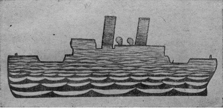 имитация морской волны в камуфляже
