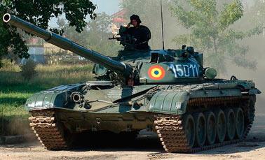 Модификации основного танка Т-72