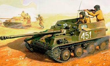 Авиадесантные самоходные артиллерийские установки АСУ-76 и АСУ-57