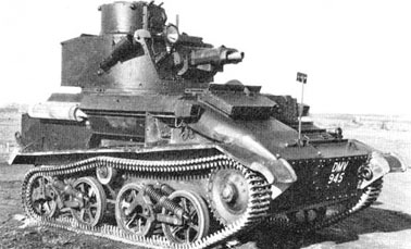 Легкий танк Виккерс Mk VI