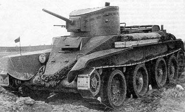 БТ-2-с-пушечно-пулеметным-вооружением