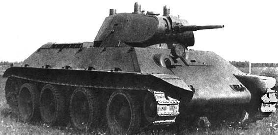 танк А-20