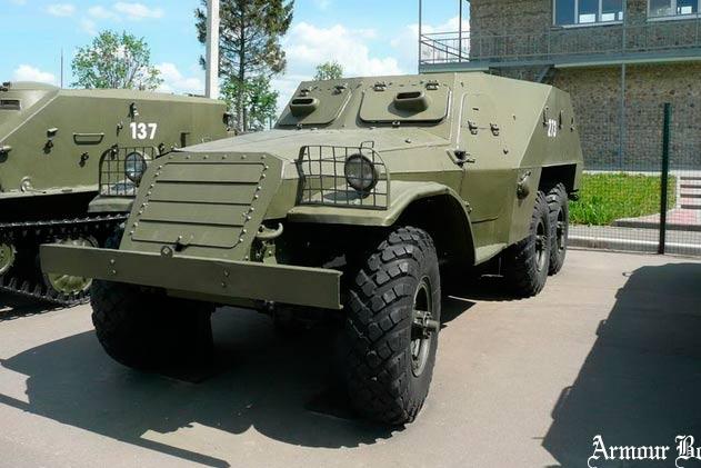Бронетранспортер БТР-152