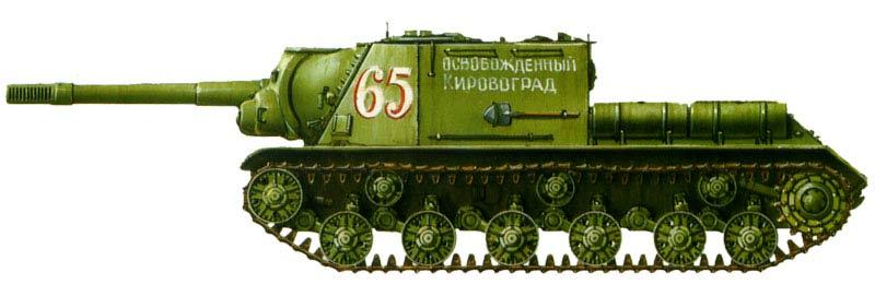 Самоходка СУ-152 на базе танков КВ