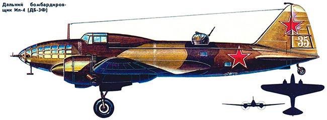 Дальний бомбардировщик Ил-4 (СССР)