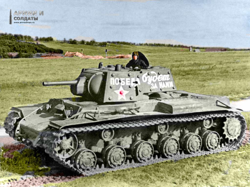 Оцветненная фотография тяжелого танка КВ-1