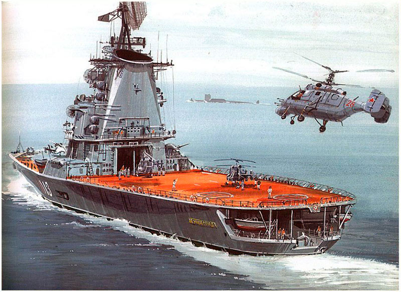 """Вид с кормы на вертолетную площадку крейсера """"Москва"""""""