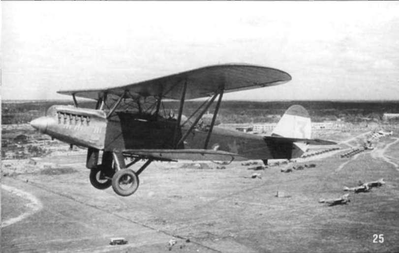 Разведывательный самолет Р-5