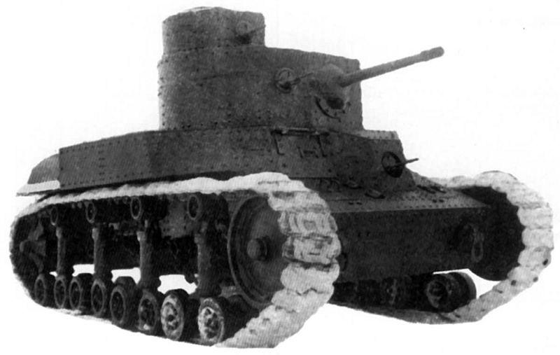 танк Т-24