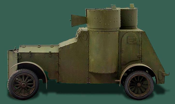 Бронеавтомобиль «Русский ФИАТ»