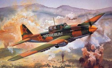 Штурмовик Ил-2 (СССР)