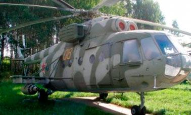 Вертолет Ми-18