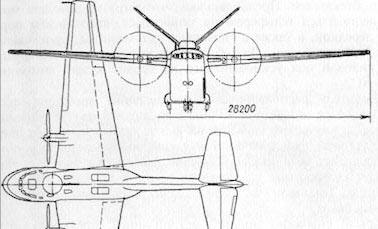 Десантно-транспортный самолет типа «Р» КБ Антонова