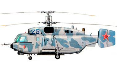 Транспортно-боевой вертолет Ка-29