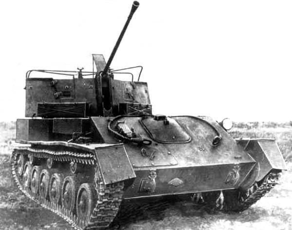 37-мм зенитная самоходная установка ЗСУ-37