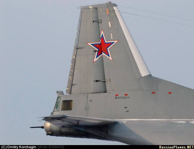 Хвостовая турель самолета Ан-12