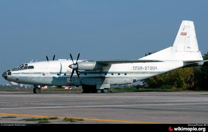 Военно-транспортный самолет Ан-8