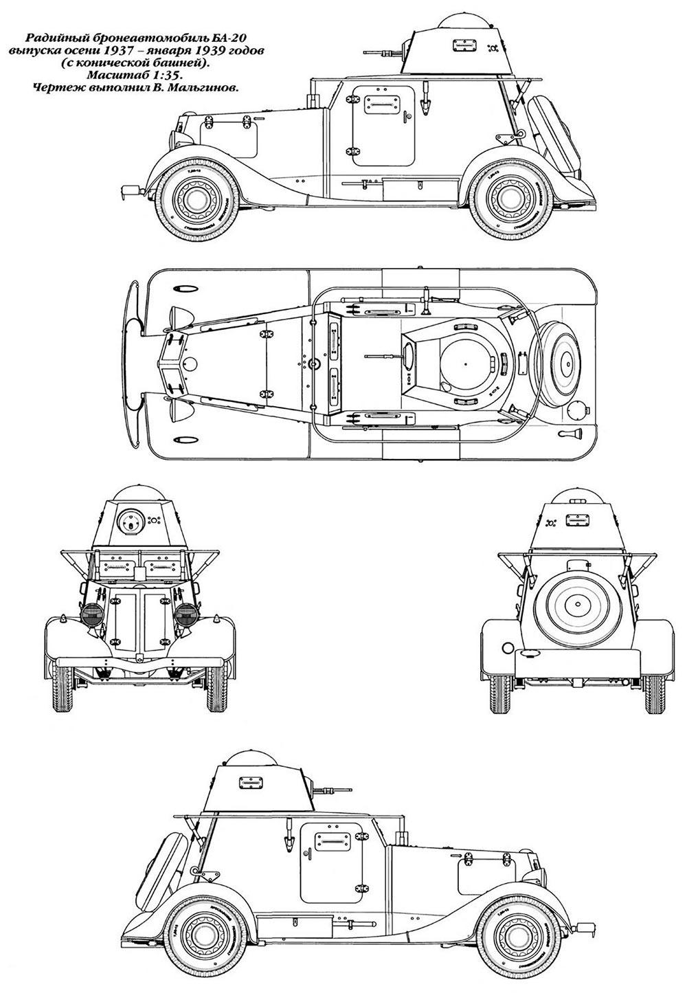 Чертеж бронеавтомобиля БА-20М