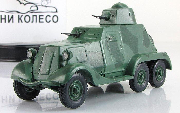 Модель бронеавтомобиля БА-21