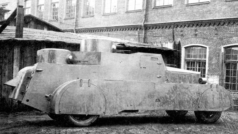 Бронедрезина БАД-1