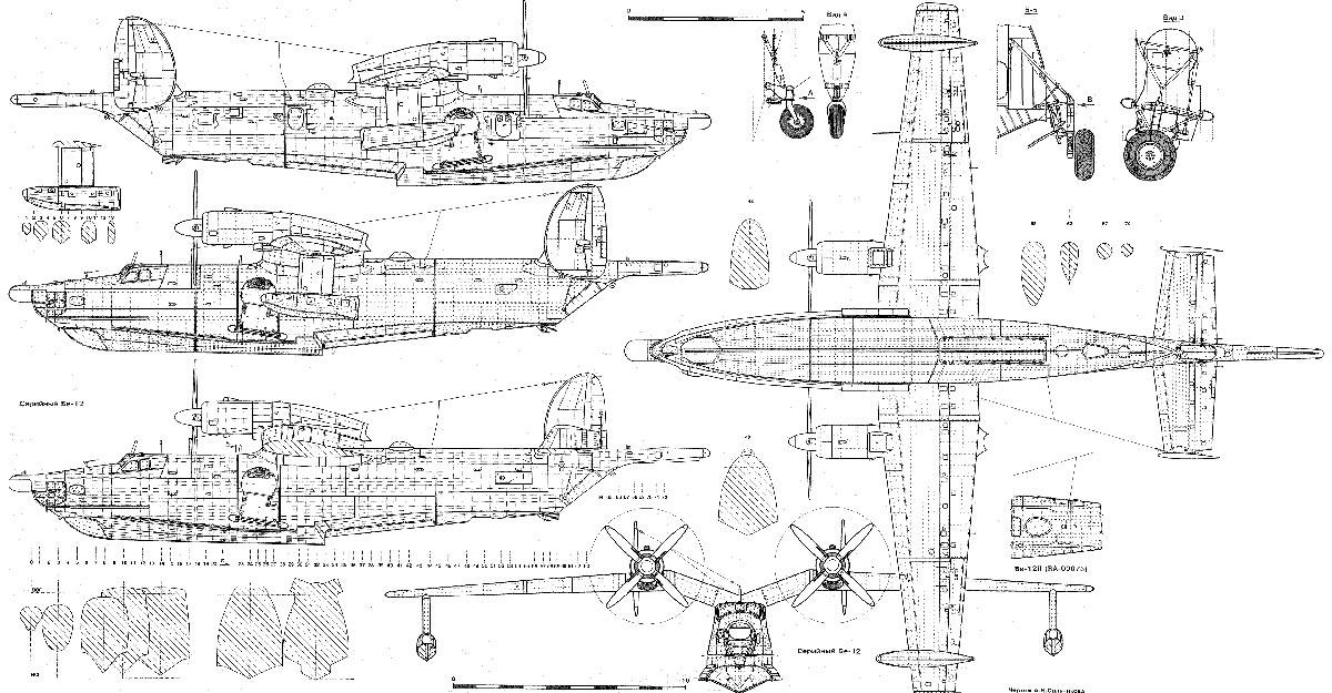 Чертеж Противолодочного самолёта Бе-12