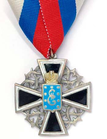 Крест Екатеринославского похода