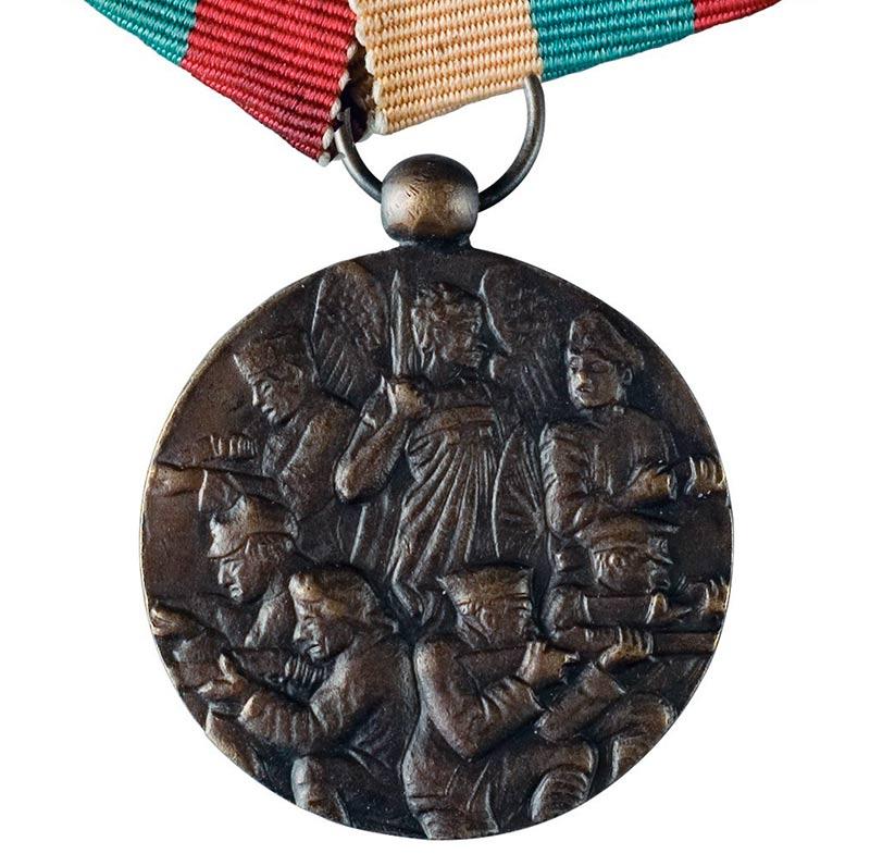 Медаль «В память освобождения Северной области»