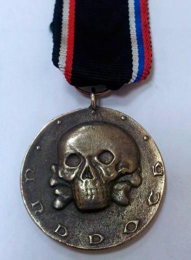 Медаль ветеранов Железной дивизии.