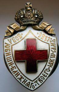 """Знак """"Общество Красного Креста"""""""