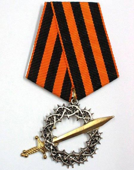 Орден «За великий сибирский поход»