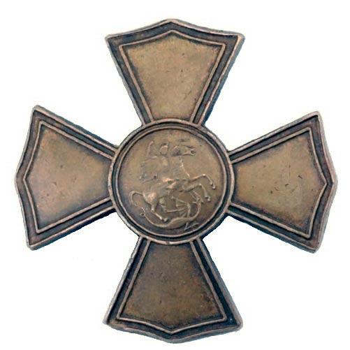 Орден Св. Георгия Победоносца Северо-Западной Армии.