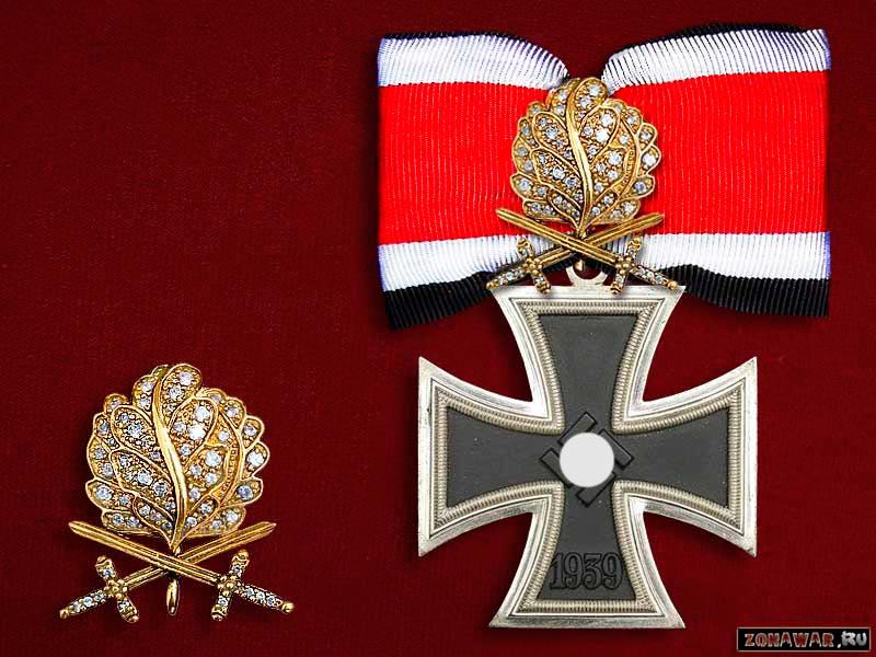 Рыцарский Крест Железного Креста с Золотыми Дубовыми Листьями, Мечами и Бриллиантами