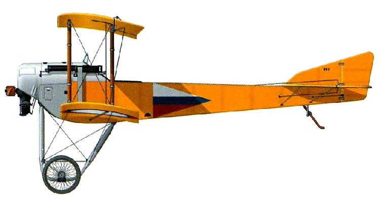 Истребитель С-16 (Сикорский-16)