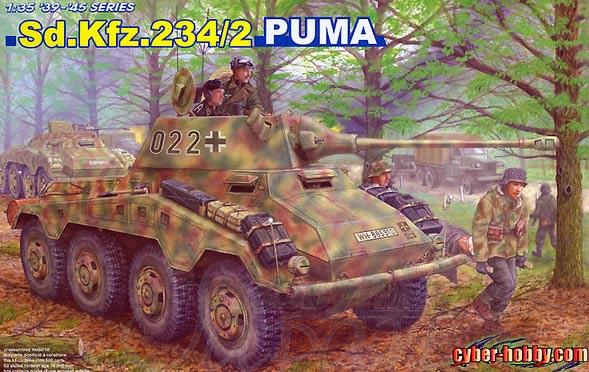 """Бронеавтомобиль Schwerer Panzerspahwagen Sd.Kfz 234 """"Пума"""""""