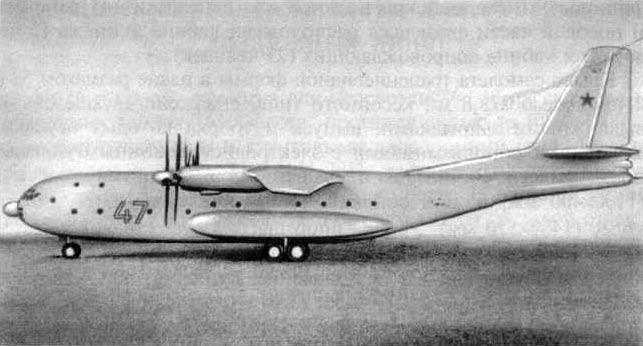 Десантно-транспортный самолет Ан-20