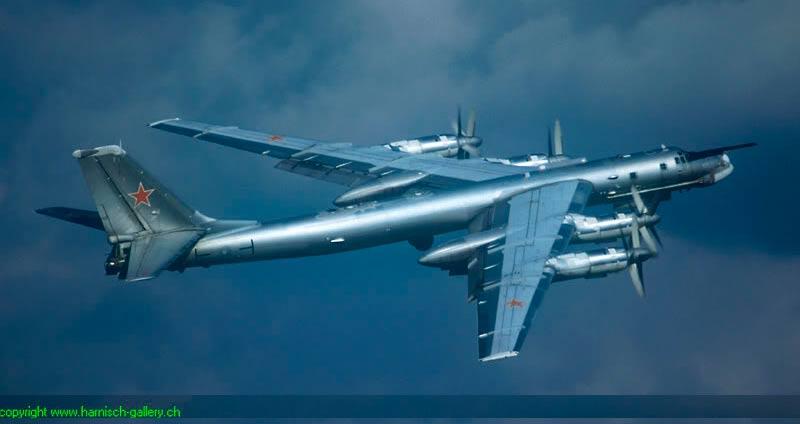 Ракетоносец Ту-95