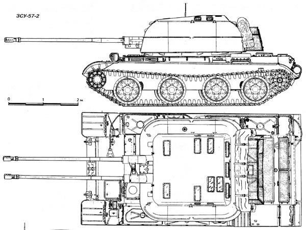 Чертеж 57-мм зенитной самоходной установки ЗСУ-57-2