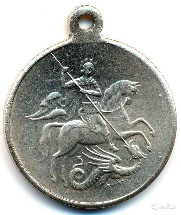 """Лицевая сторона медали """"За храбрость"""" 4 степени, 1917 г."""