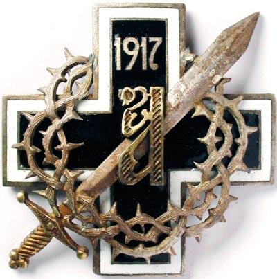Знак 1-го конного генерала Алексеева полка.