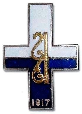 Знак Алексеевского пехотного полка