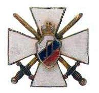 Знак Ливенцев