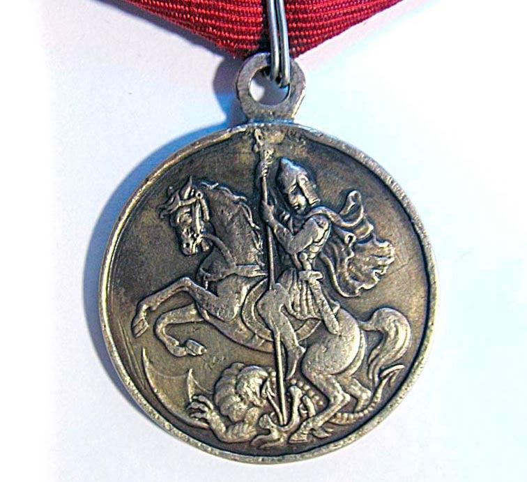 """Медаль """"За Храбрость"""", 1917 г."""