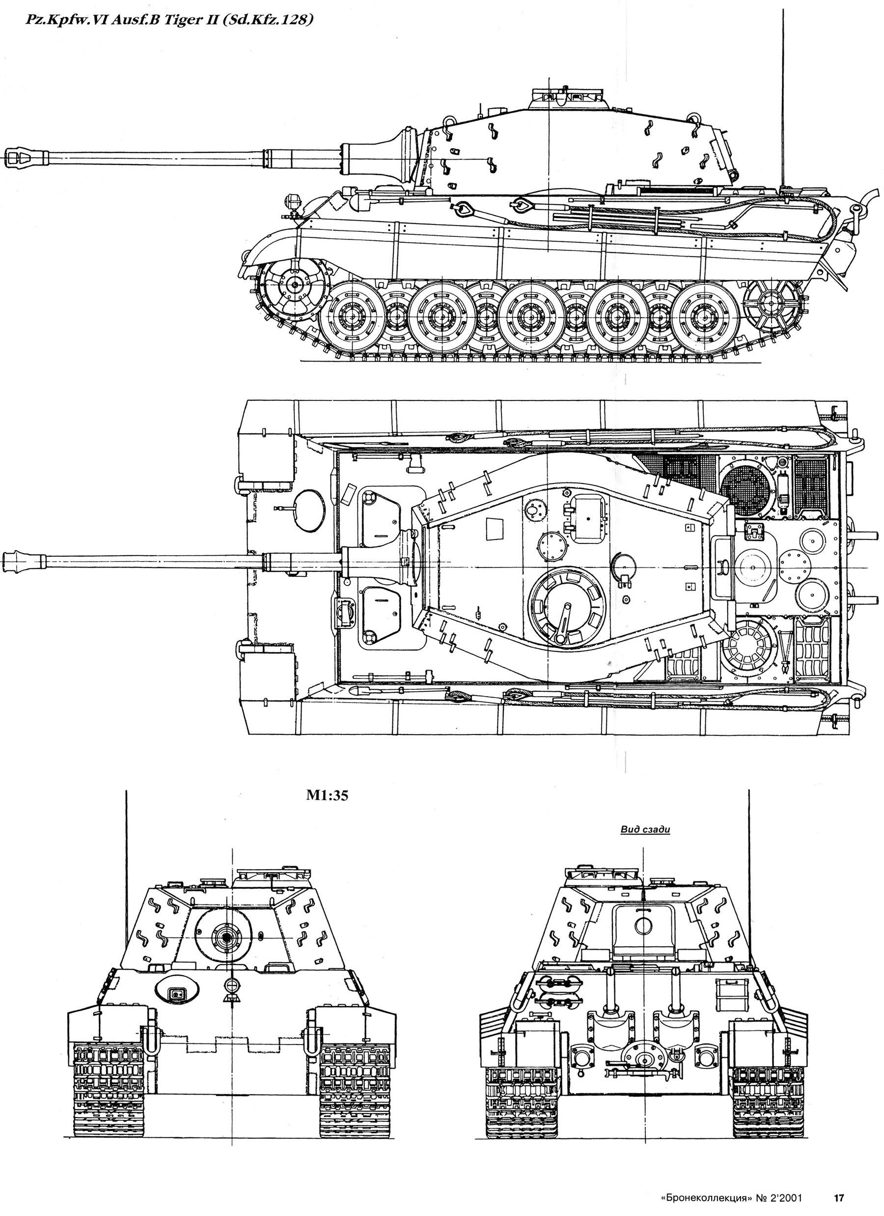 """Чертеж танка """"Королевский Тигр II"""" (бронеколлекция)"""
