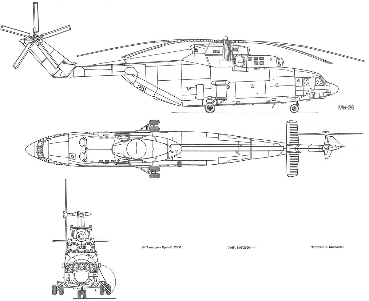 Чертеж транспортного вертолета Ми-26