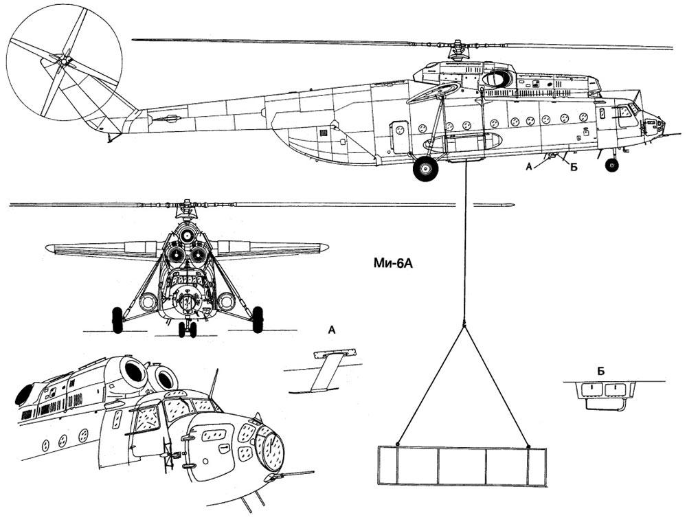Чертеж транспортного вертолета Ми-6