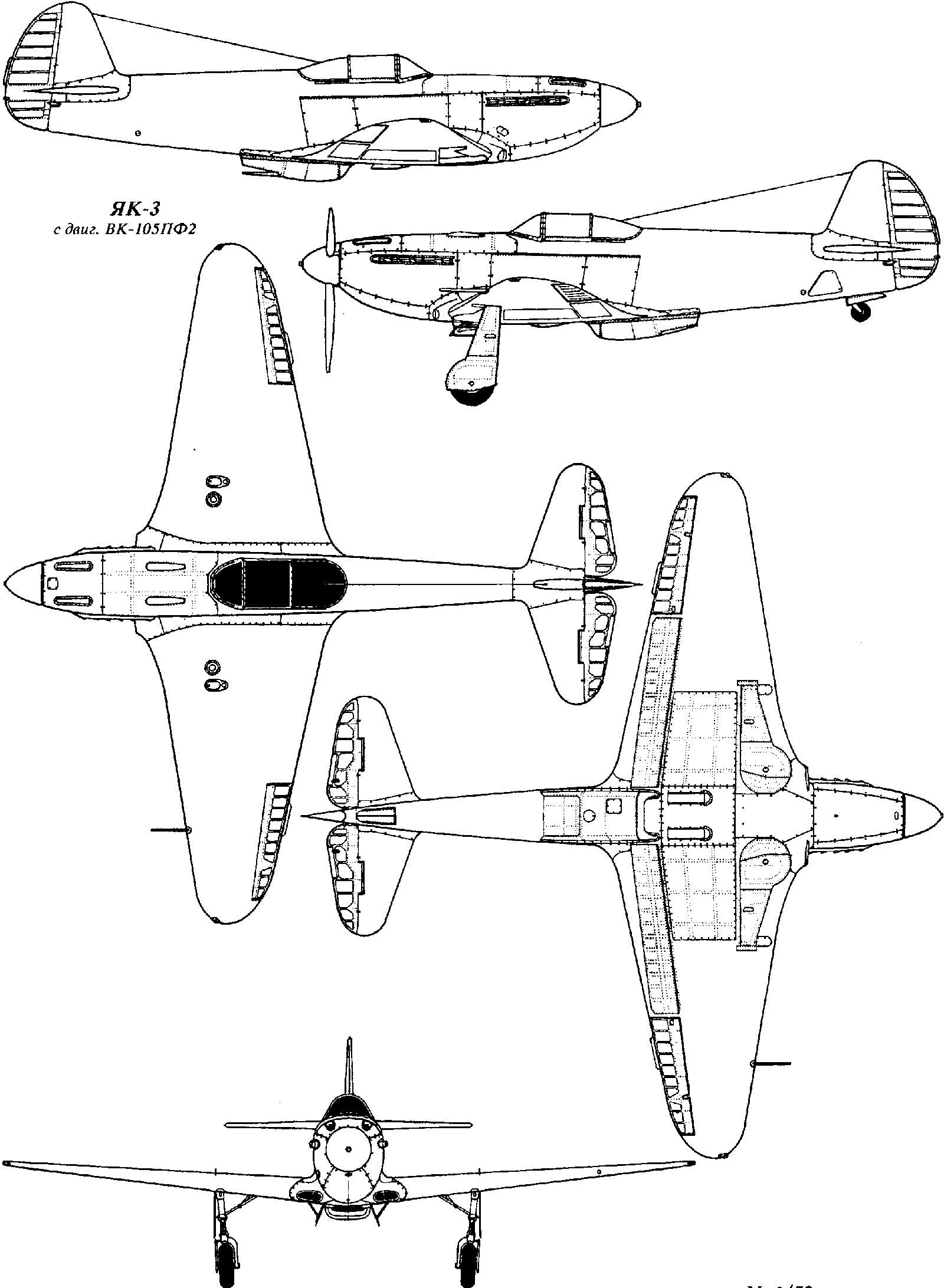 Чертеж истребителя Як-3